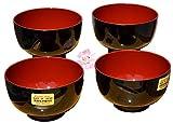 Gifts Of The Orient GOTO® - Miso Cuencos Tapas X 4 En El Tradicional Negro & Rojo 11Cm De Diámetro